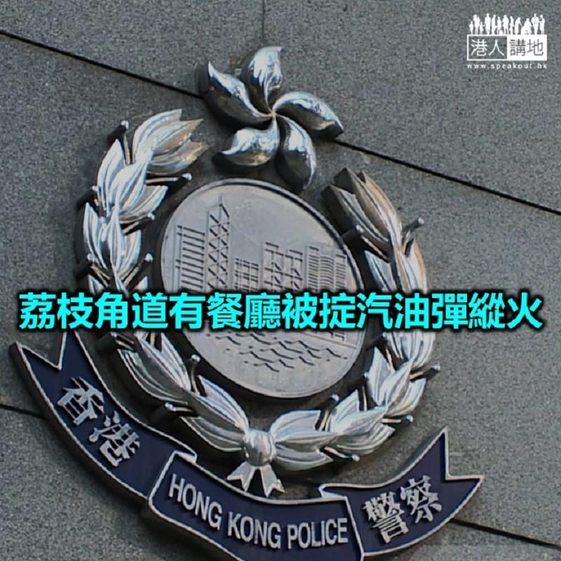 【焦點新聞】警方追緝兩名涉向餐廳掟汽油彈的男子