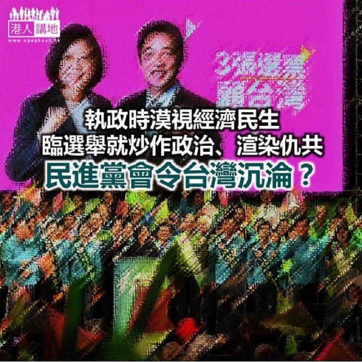 【諸行無常】台灣要靠「芒果乾」充飢?