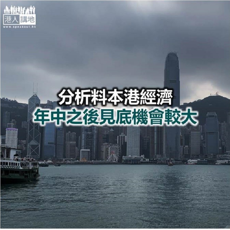 【焦點新聞】港大預測本港首季經濟收縮2.8%