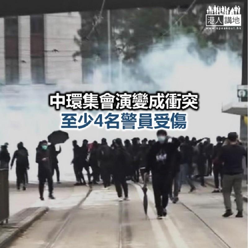 【焦點新聞】警方於周日中環集會一帶拘捕8名男子