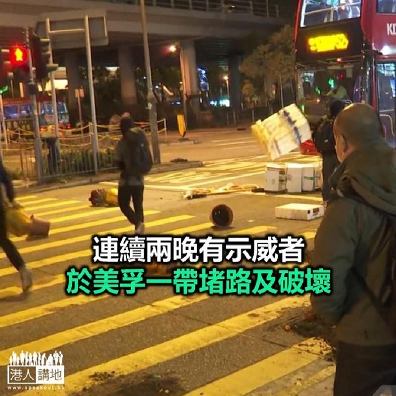 【焦點新聞】警方:嚴厲譴責暴徒的違法行為