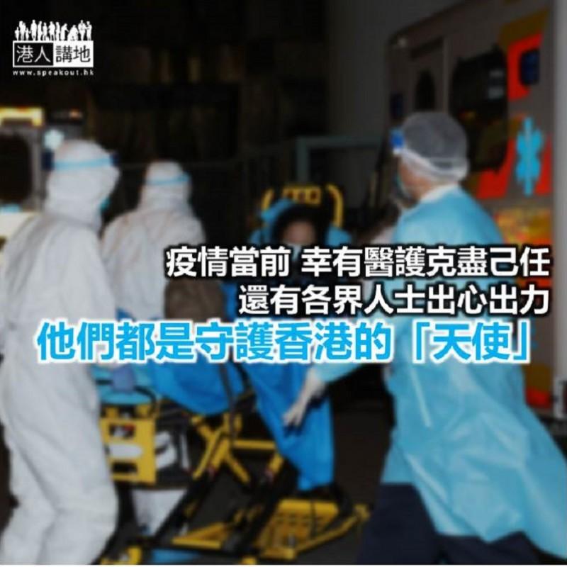 【秉文觀新】香港危難時 救人是良知
