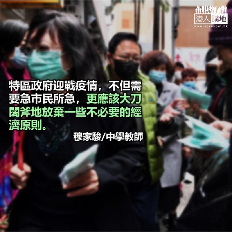 口罩供應是穩定民心的關鍵