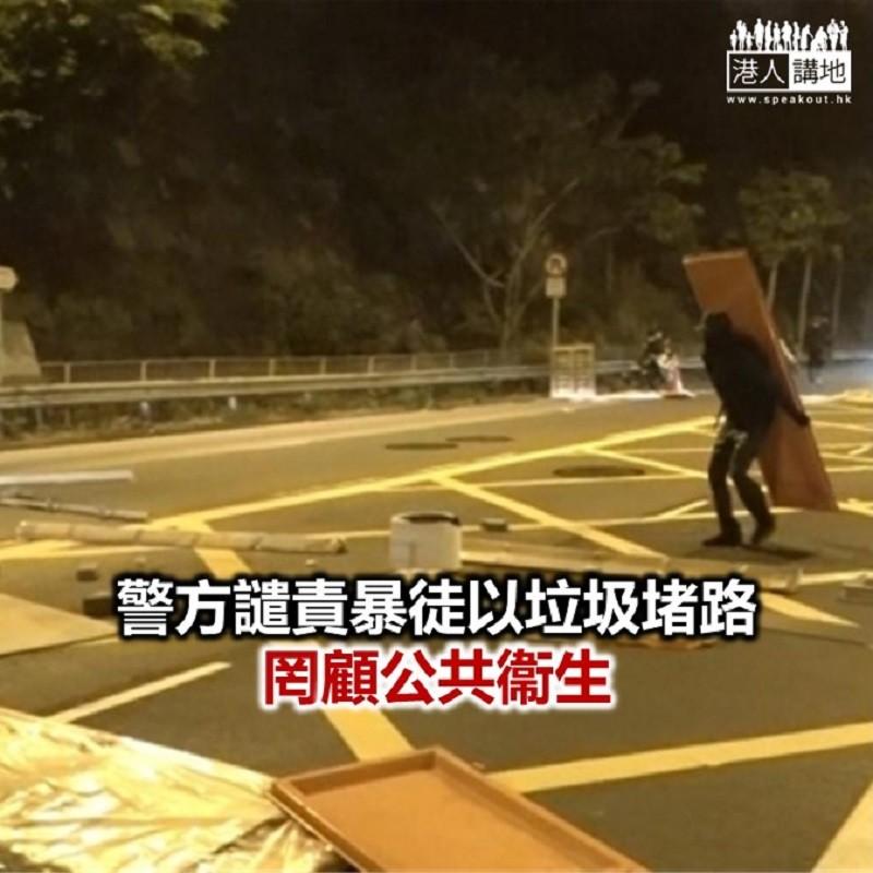 【焦點新聞】示威者於富山邨外堵路 抗議設「指定診所」