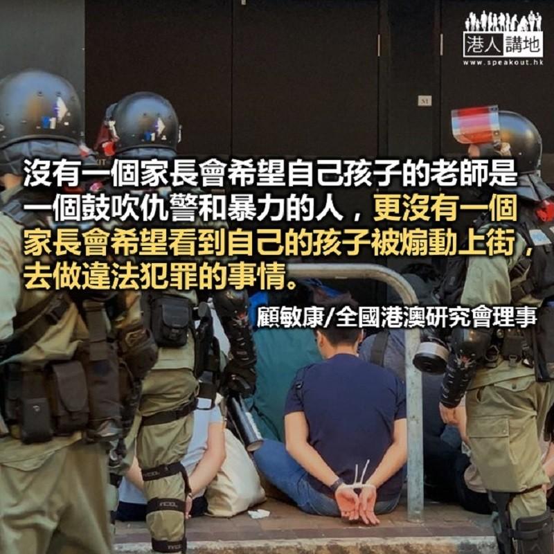 教育局應披露處理被捕教師情況