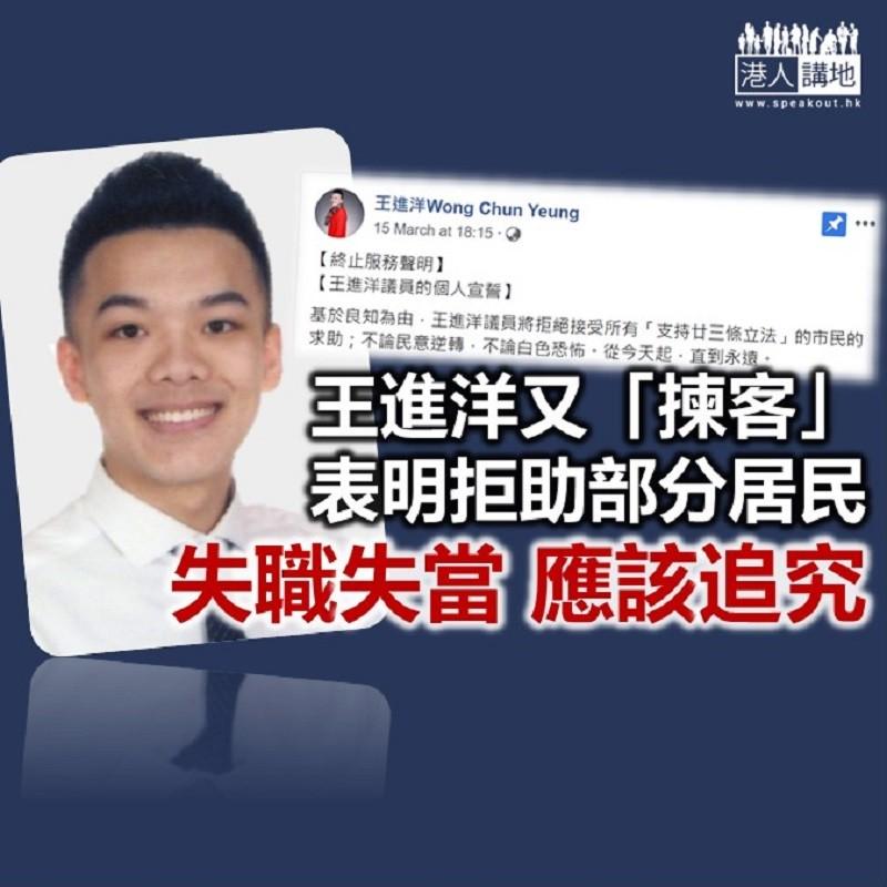 盲反派議員「唔做嘢」 政府要做嘢?
