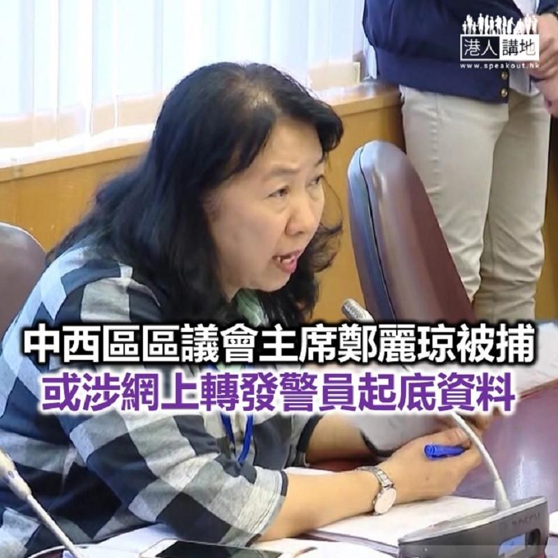 【焦點新聞】許智峯:警方以「煽動謠言罪」拘捕鄭麗琼