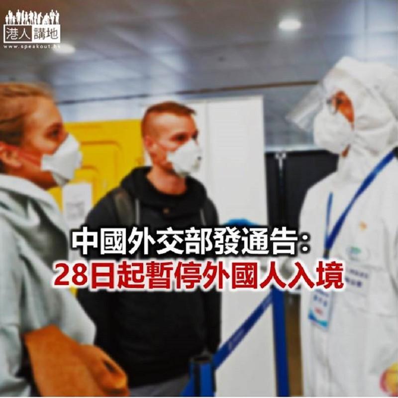 【焦點新聞】中國23個省份有境外輸入確診患者 累計突破500例