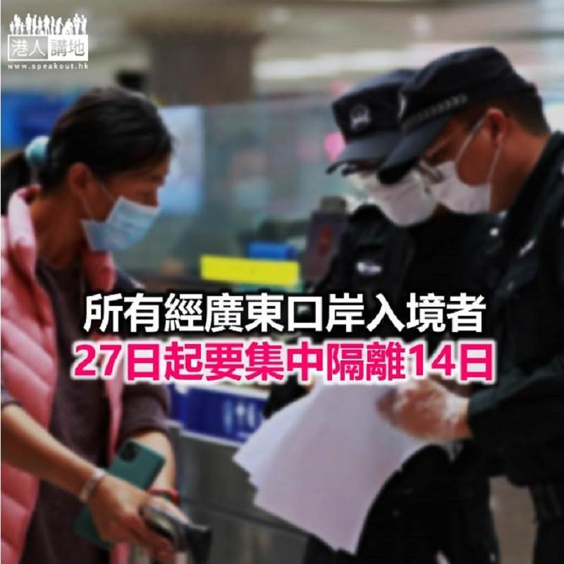 【焦點新聞】跨境司機、船員等特定人員暫不須隔離 但要接受病毒檢測