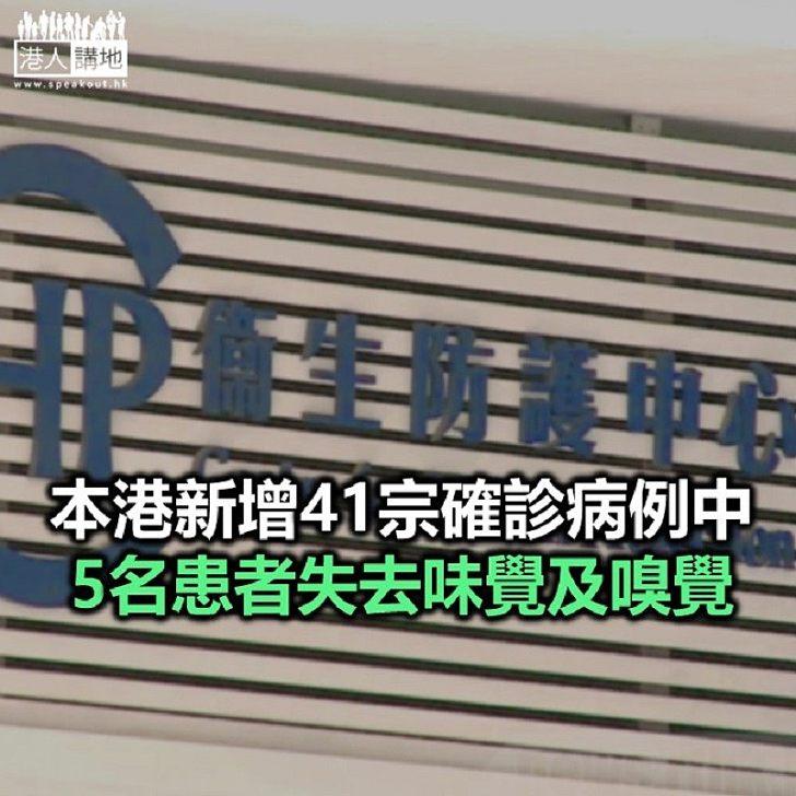 【焦點新聞】本港累計確診個案增至682宗