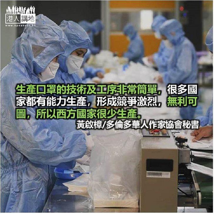 由利潤主導的醫療工業
