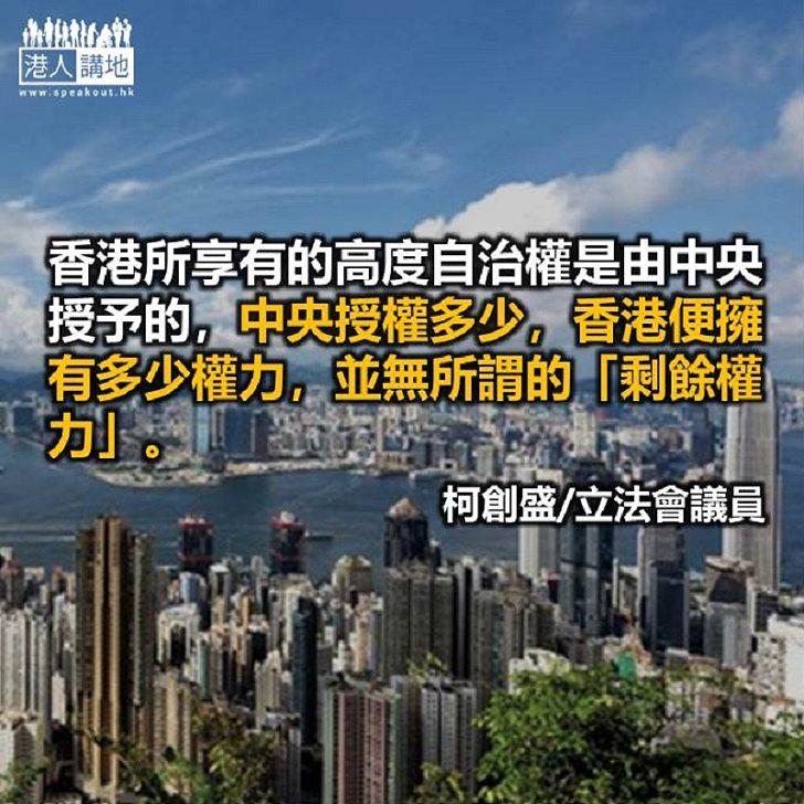 中央不會對香港亂局袖手旁觀
