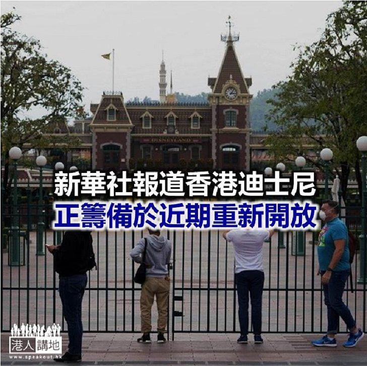 【焦點新聞】上海迪士尼成為疫情以來首個重開的迪士尼樂園
