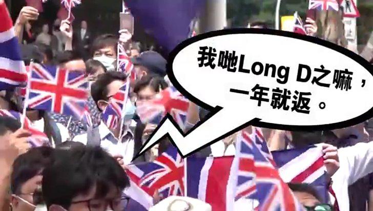 【今日網片】旗唔可以亂揸