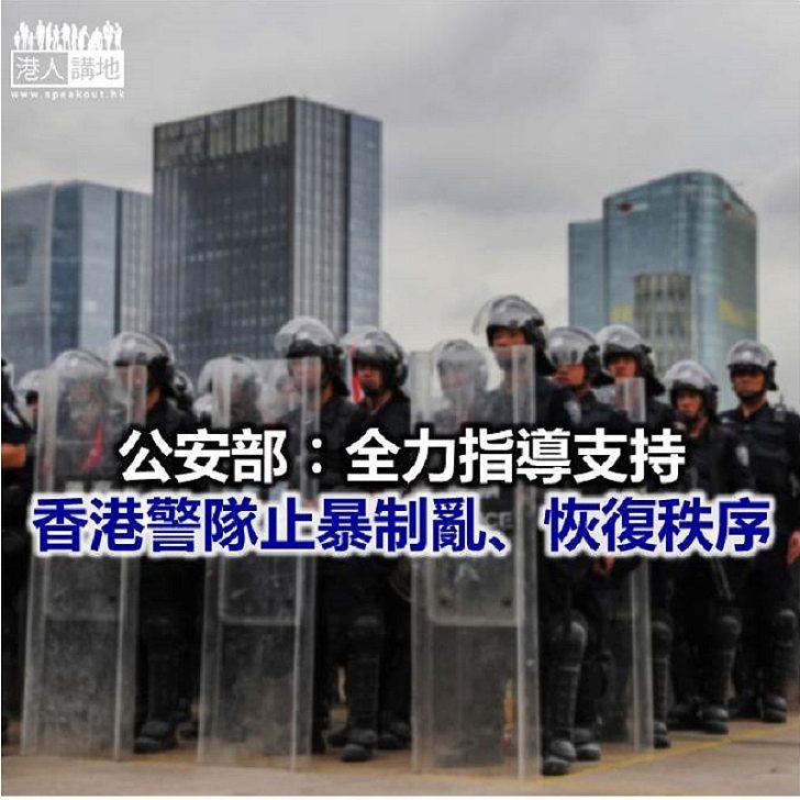 【焦點新聞】公安部擴大會議強調防範打擊境內外敵對勢力滲透破壞