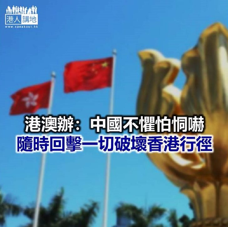 【焦點新聞】駱惠寧指立法後無言論與集會自由是聳人聽聞、挑撥仇恨