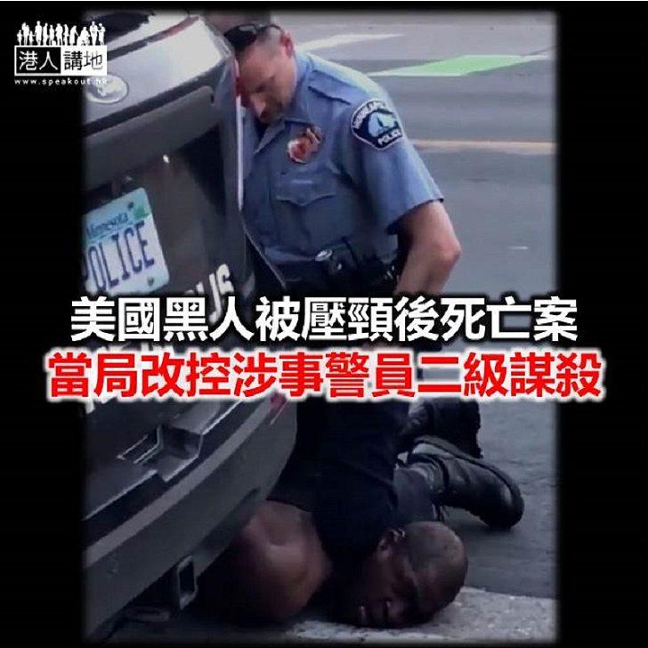 【焦點新聞】奧巴馬敦促審視警察使用武力政策