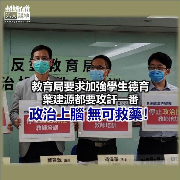 【鐵筆錚錚】香港教育界 應要「大掃除」