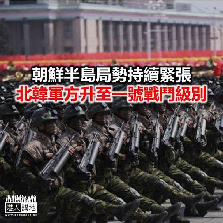 【焦點新聞】北韓炸毀南北韓共同聯絡辦事處