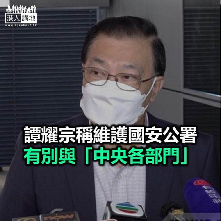 【焦點新聞】譚耀宗指由特首指定法官做法不牴觸《基本法》