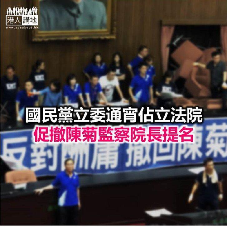 【焦點新聞】蔡英文提名任監察院長引發爭議