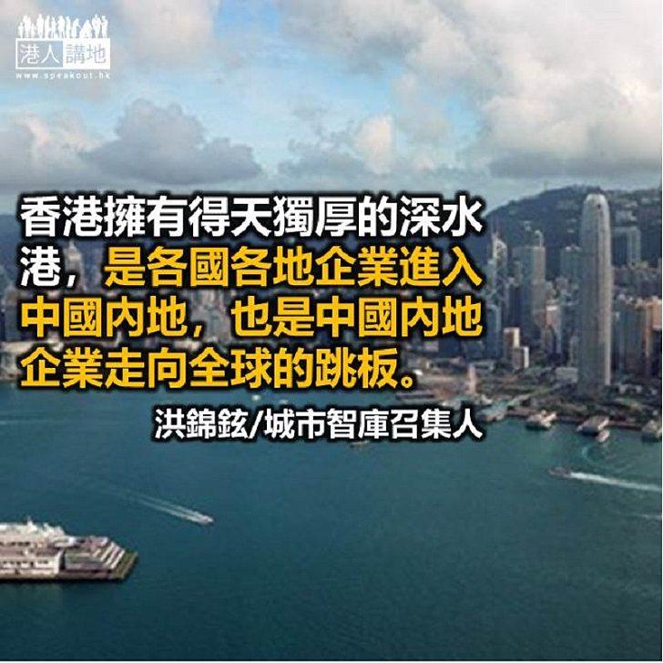 香港區位優勢不受美國制裁影響