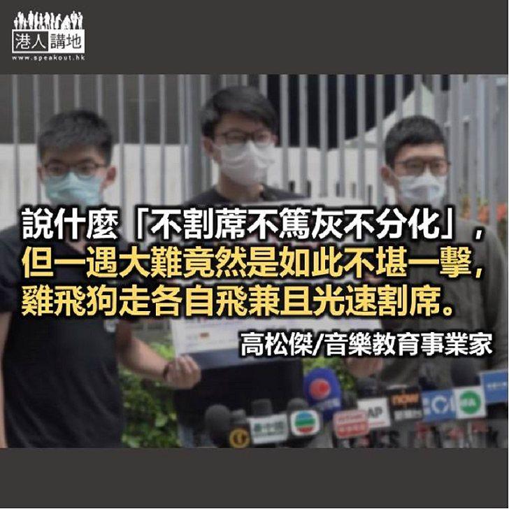 香港回歸祖國23周年 國安家安人人平安