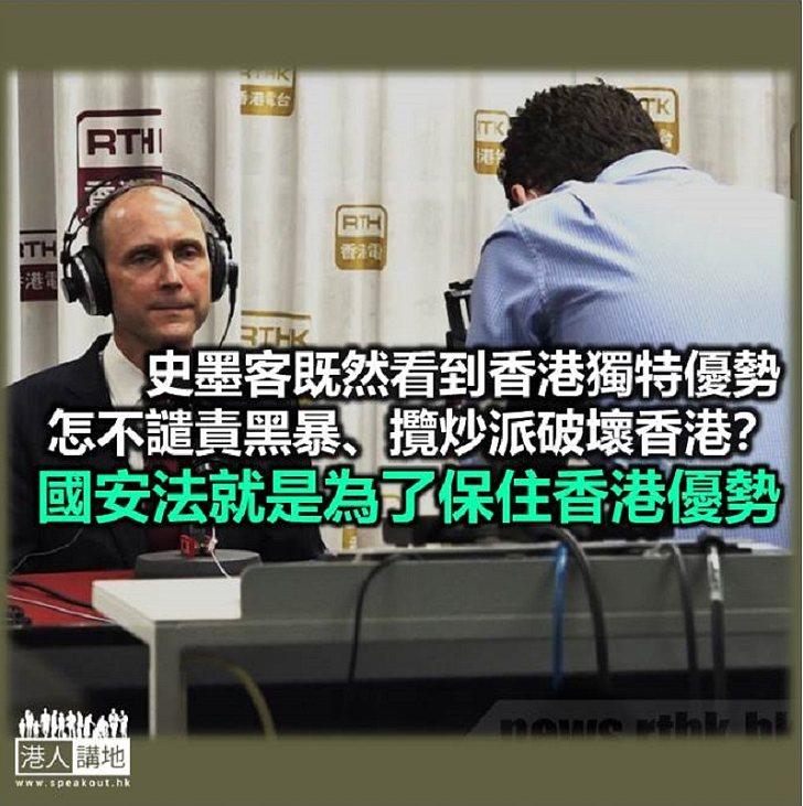 【諸行無常】國安法就是為了「讓香港繼續成為香港」!