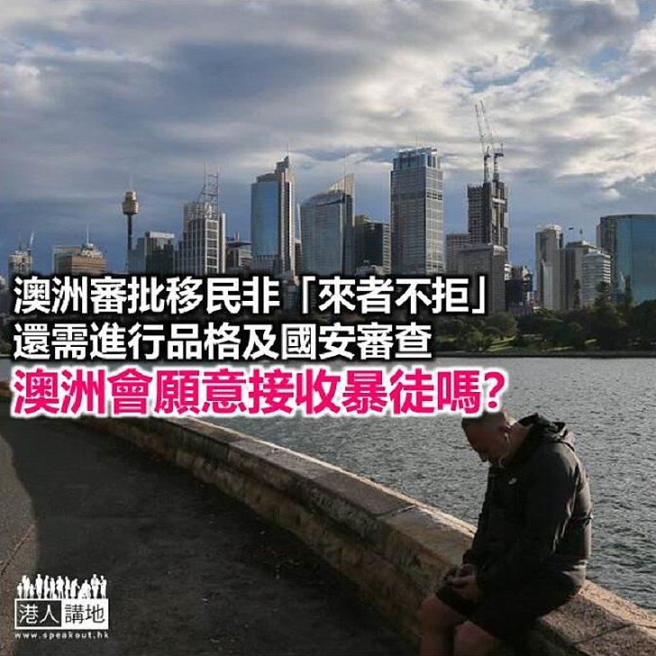 【諸行無常】移民澳洲會有「免費午餐」?!
