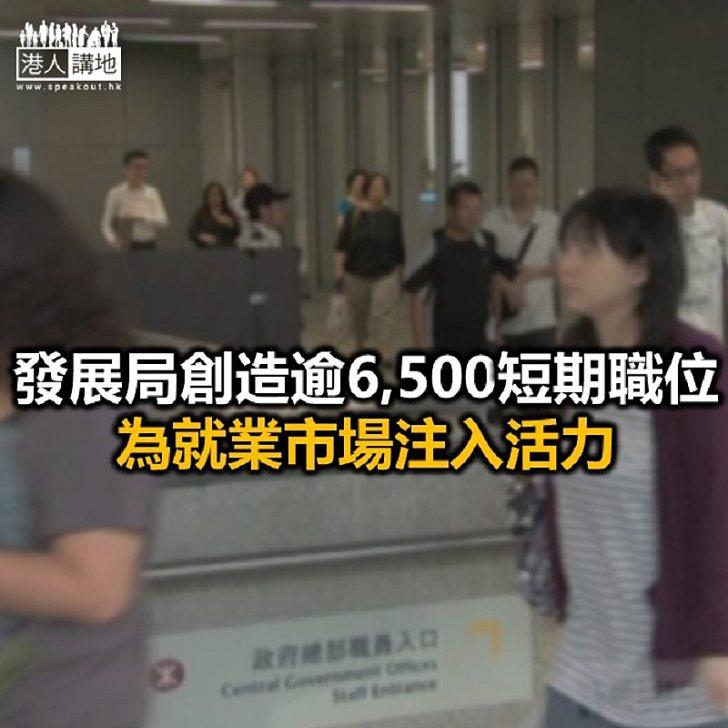 【焦點新聞】黃偉綸:政府將提供更多就業及培訓機會