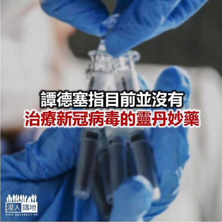 【焦點新聞】世衛將派遣更大規模專家組赴武漢研究感染源