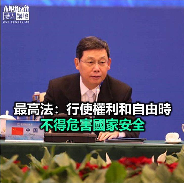 【焦點新聞】中國最高法副院長指 《港區國安法》保障疑犯訴訟權利