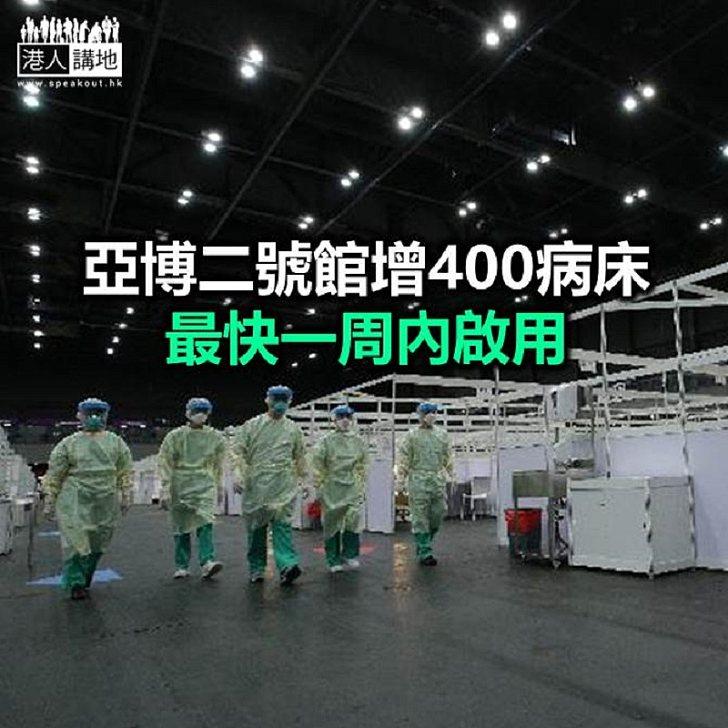【焦點新聞】醫管局料全民病毒檢測能找出約1,500名隱形患者
