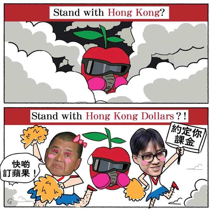 【今日網圖】Stand with Hong Kong?