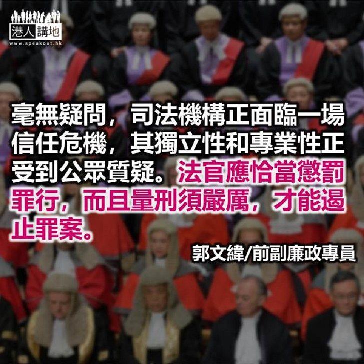 司法獨立絕不等同司法獨裁