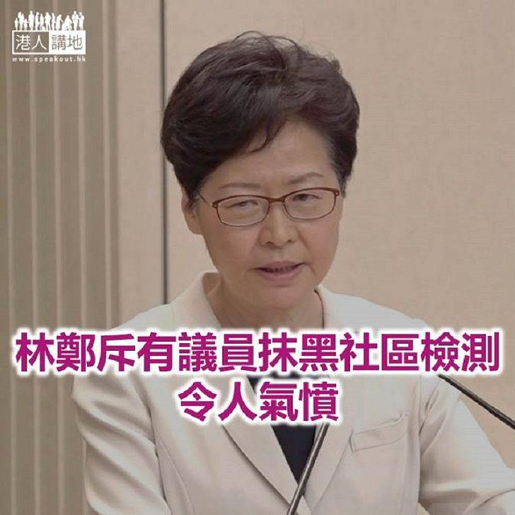 【焦點新聞】林鄭籲市民參與社區檢測 以實際行動打破謠言