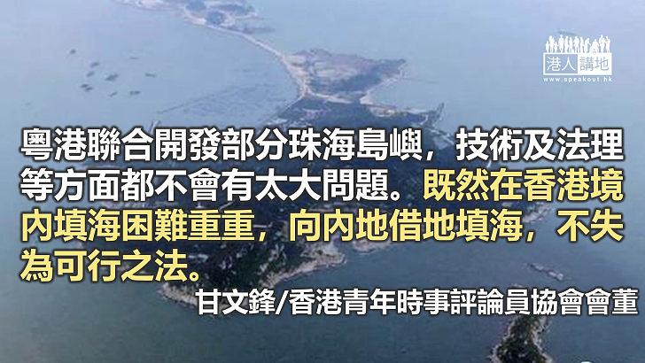 與珠海合作共同開發桂山島