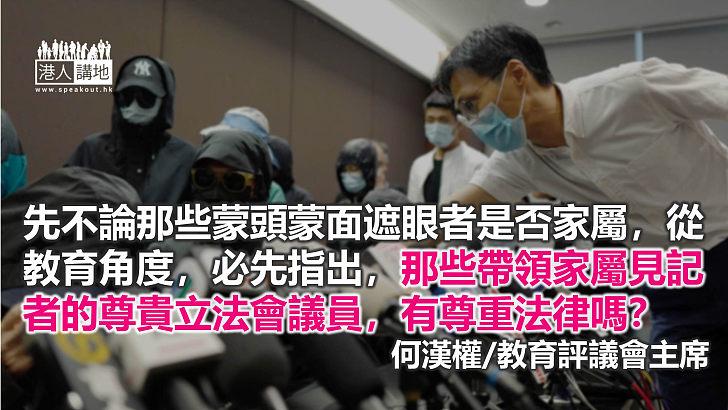 不能讓香港自由及法治再被「攬炒」