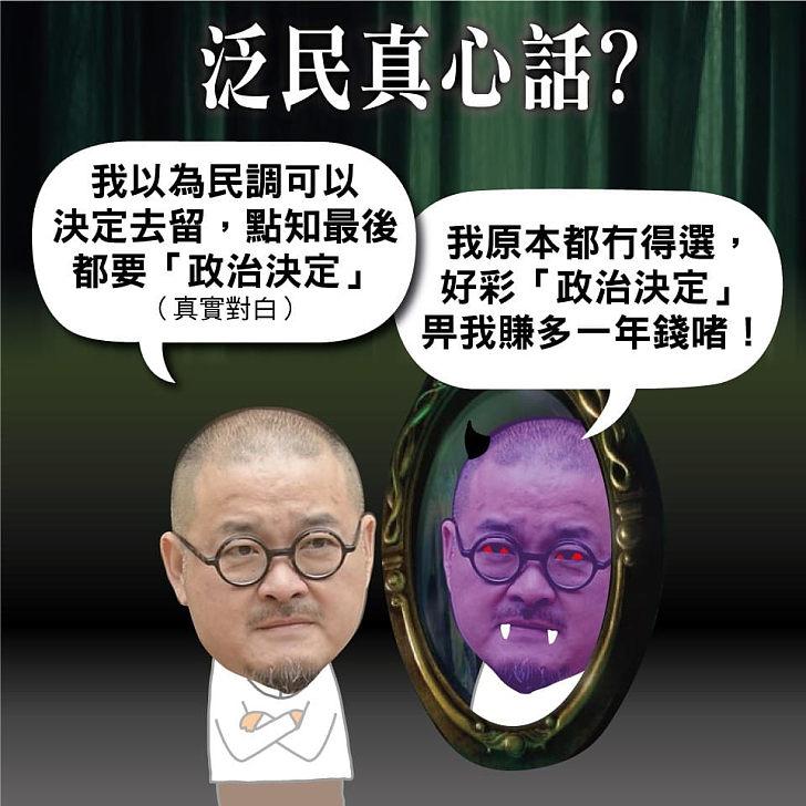 【今日網圖】邵家臻真心話?