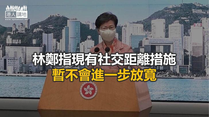 【焦點新聞】林鄭月娥冀盡快實施兩地豁免14日檢疫