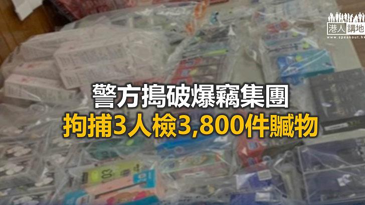 【焦點新聞】三名越南籍竊匪落網 涉爆竊200多間店舖