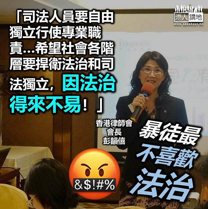 【守護法治】律師會回應有法官受恐嚇事件 重申法律界人士及市民都要捍衛法治