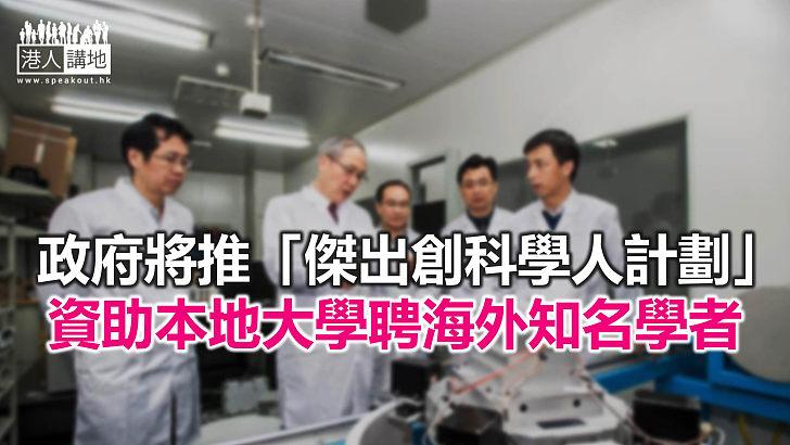 【焦點新聞】張建宗網誌鼓勵港青放眼國家 開拓更廣闊事業