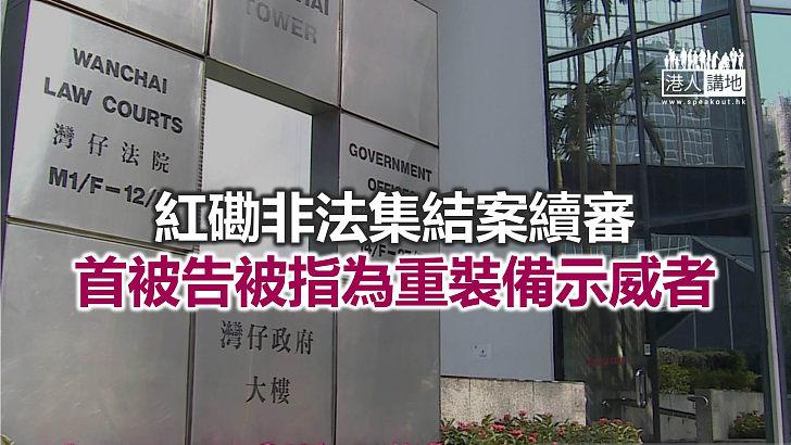【焦點新聞】紅磡集結案 作供警員稱首拘「Pink Team」印象深刻
