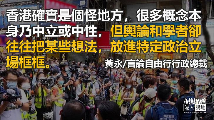 日月匯文同推解困新聞