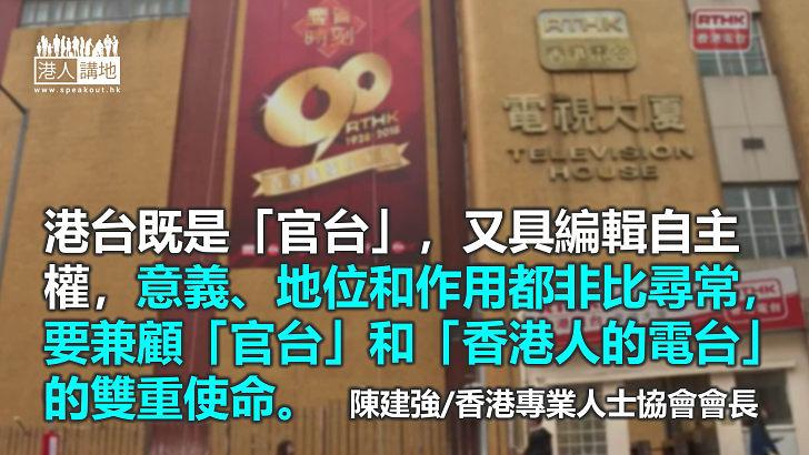認識百年中國 提升文化自信