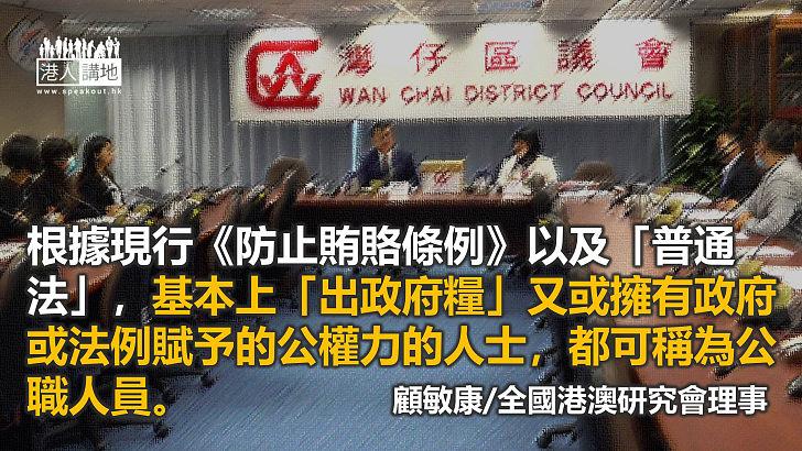 改革區議會的兩個建議