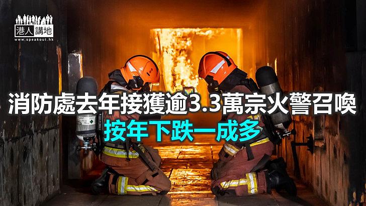 【焦點新聞】消防處去年處理逾7,500宗新冠病毒個案召喚