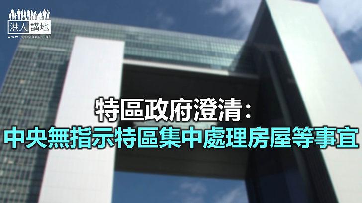 【焦點新聞】張建宗接受《金融時報》專訪:撤資離港公司會後悔