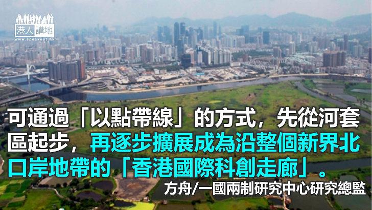 香港創科產業發展應有新思維